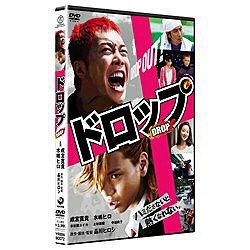 【期間限定送料無料】アールアンドシードロップ スタンダード・エディション 【DVD】