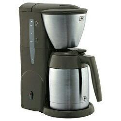 メリタ(ドイツ)コーヒーメーカー 「アロマサーモステンレス」(5杯分) JCM-561-TD ダークブ...
