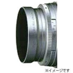 【期間限定送料無料】ペンタックスメタルフード(シルバー)MH-RA49 [MHRA49]