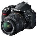 【送料無料】ニコンD3100【レンズキット】 [D3100レンズキット]【ラッピング対象商品:カメラ】...