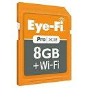 【送料無料】アイファイジャパンEye-Fi Pro X2 8GB ワイヤレスメモリーカード EFJ-PR-8G [EFJPR8G]