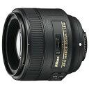 【2012年03月22日発売】【送料無料】ニコンAF-S NIKKOR 85mm f/1.8G [AFS851.8G]