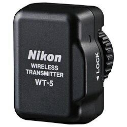 【2012年02月16日発売】【送料無料】ニコンワイヤレストランスミッター WT-5 [WT5]