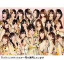 【10月26日発売】キングレコードAKB48/風は吹いている 通常盤Type-A 【音楽CD】※ビックカメラ...