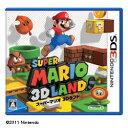【あす楽関東】【送料無料】任天堂スーパーマリオ3Dランド【3DS】