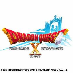 【2012年08月02日発売】【送料無料】任天堂ドラゴンクエストX Wii本体パック(クロ)[RVL-S-KABR]
