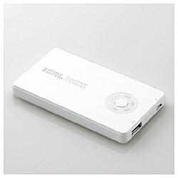 エレコムiPhone対応 モバイルバッテリー (3000mAh・ホワイト) DE-A01L-3010WH