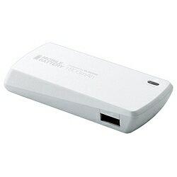 エレコムiPhone対応 モバイルバッテリー (1800mAh・ホワイト) DE-A01L-1810WH