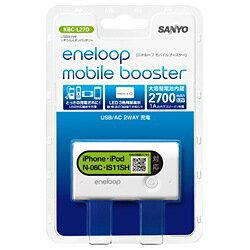 【期間限定送料無料】サンヨーUSB出力付 リチウムイオンバッテリー「eneloop mobile booster」 ...