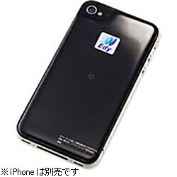 SoftBankiPhone 4用 Edy用電子マネーシール SoftBank SELECTION SB-IA06-PSED