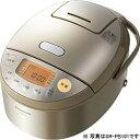 【送料無料】パナソニック可変圧力IH炊飯ジャー 「おどり炊き」(5.5合) SR-PB101-N ノーブル...