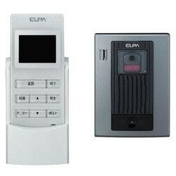 【あす楽対象】【送料無料】ELPAワイヤレステレビドアホン WDP-100 [WDP100]