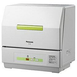【送料無料】パナソニック食洗機 「プチ食洗」(乾燥機能なし・食器点数18点) NP-TCB1-W ホワイト