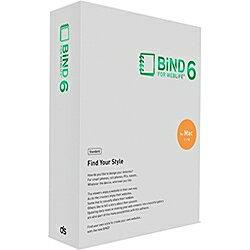 【送料無料】デジタルステージ〔Mac版〕 BiND for WebLiFE* 6 スタンダード (バインド フォー ...