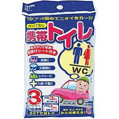 セイワ携帯トイレ (3枚入) Z-61 [Z61]