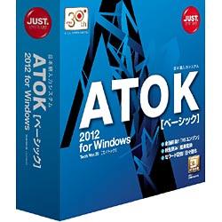 【送料無料】ジャストシステム〔Win版〕 ATOK 2012 for Windows ベーシック (エイトック 2012 ...