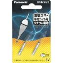 パナソニックピン形リチウム電池 BR425 [BR4252B]