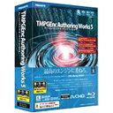 【送料無料】ペガシス〔Win版〕 TMPGEnc Authoring Works 5 (ティーエムペグエンク オーサリン...