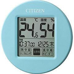 シチズン/リズム時計温湿度計 「ライフナビプチB」 8RD208-B04 (ブルー) [8RD208B04]