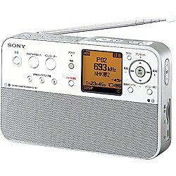 ポータブルラジオレコーダー ICZ-R51