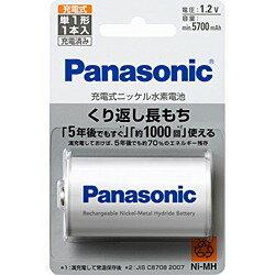 パナソニック【単1形ニッケル水素充電池】 1本 BK-1MGC/1 [BK1MGC1]