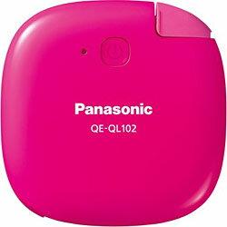 パナソニックスマートフォン/モバイル機器対応[micro USB] USBモバイル電源 (ケーブル一体...