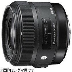 【送料無料】シグマ30mm F1.4 DC HSM(キヤノン) [30F1.4DCHSM]