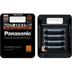 【あす楽対象】パナソニック【単4形ニッケル水素充電池】 4本 「eneloop pro」 BK-4HCC/4 [B...