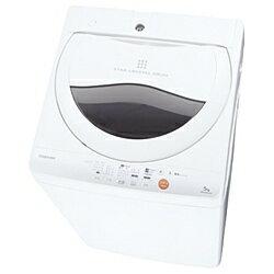 【送料無料】東芝全自動洗濯機(洗濯5.0kg/簡易乾燥1.0kg) AW-50GL-W ピュアホワイト [AW50GLW]