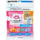 ハクバ【強力乾燥剤】キングドライ 15×2(15g×2袋入) KMC-33-S2 [KMC33S2]