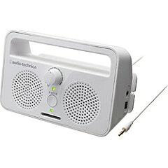 【送料無料】オーディオテクニカアクティブスピーカー  AT-SP220TV [ATSP220TV]