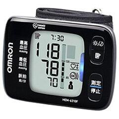 【あす楽対象】【送料無料】オムロン手首式自動血圧計 HEM-6310F [HEM6310F]