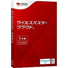 【送料無料】トレンドマイクロ〔Win・Mac版〕 ウイルスバスター クラウド (1年版・3台)