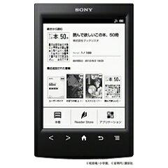 【あす楽_関東】【送料無料】ソニー電子書籍リーダー [WiFiモデル] Reader(ブラック) PRS-T2...