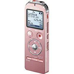 【送料無料】ソニーICレコーダー【4GB】(ピンク)ICD-UX533F P [ICDUX533FP]