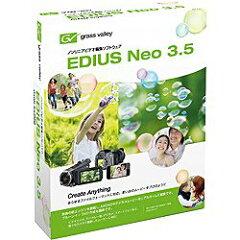 【送料無料】カノープス〔Win版〕 EDIUS Neo 3.5 (エディウス ネオ 3.5)