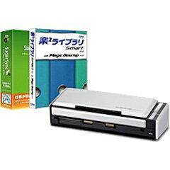 【送料無料】富士通【Windows8対応】A4スキャナ[600dpi・USB2.0] ScanSnap S1300i 楽2ライブ...