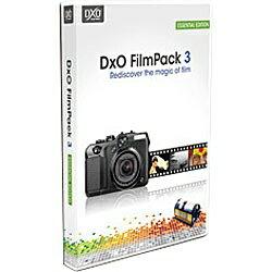 ソフトウェアトゥー〔Win・Mac版〕 DxO Film Pack 3 エッセンシャル版 【店頭キャンペーン】 ...