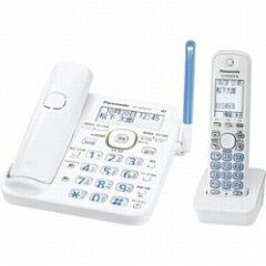 【送料無料】パナソニック【子機1台】デジタルフルコードレス留守番電話機 「RU・RU・RU」 VE-G...