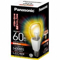 パナソニック調光器非対応LED電球 「EVERLEDS」(クリア電球形・全光束810lm/電球色相当・口金E...