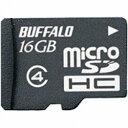 バッファロー16GB・Class4対応microSDHCカード(SD変換アダプタ無し・防水仕様)RMSD-BS16GB [RMSDBS16GB]