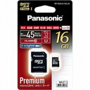 パナソニック16GB・UHS Speed Class1(Class10)対応microSDHCカード(SDHC変換アダプタ付)RP-SMGA16GJK [RPSMGA16GJK]