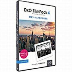 【送料無料】ソフトウェアトゥー〔Win・Mac版〕 DxO Film Pack 4 エキスパート版 【店頭キャン...