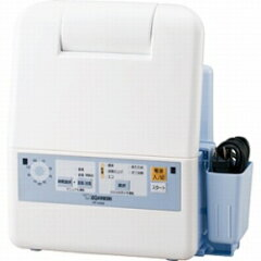 【送料無料】象印布団乾燥機 「スマートドライ」 RF-AA20-AA ブルー [RFAA20AA]【動画有り】