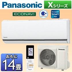 【送料無料】パナソニックエアコン 「Xシリーズ」 CS-404CXR2-W (冷房時 おもに14畳) [CS404...