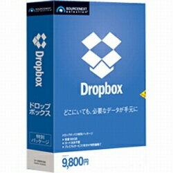 【送料無料】ソースネクスト〔Win・Mac版/Android・iOS〕 Dropbox (1年)