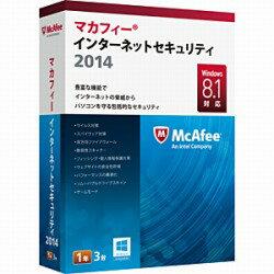 【送料無料】マカフィー〔Win版〕 マカフィー インターネットセキュリティ 2014 (3台・1年版)