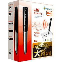 【送料無料】ソースネクストLivescribe wifi スマートペン 2GB APJ-00010 [WIFIスマートペン2GB]