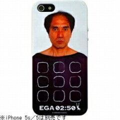 ラナiPhone 5s/5用 カスタムカバー Slim Grip 「江頭2:50」(スマートフォン) [CCSGIP5SEGA...