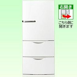 【送料無料】AQUA《基本設置料金セット》 3ドア冷蔵庫 (272L) AQR-271C-W ナチュラルホワイ...